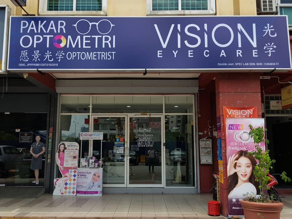 Vision Eyecare Kepong