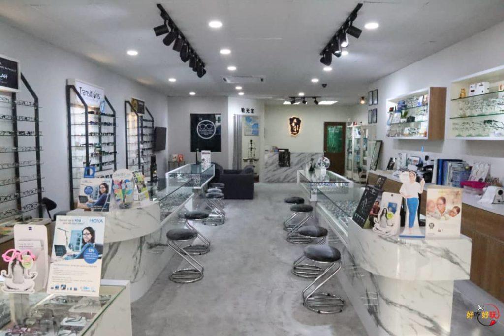 Vision Eyecare - Kepong - 2